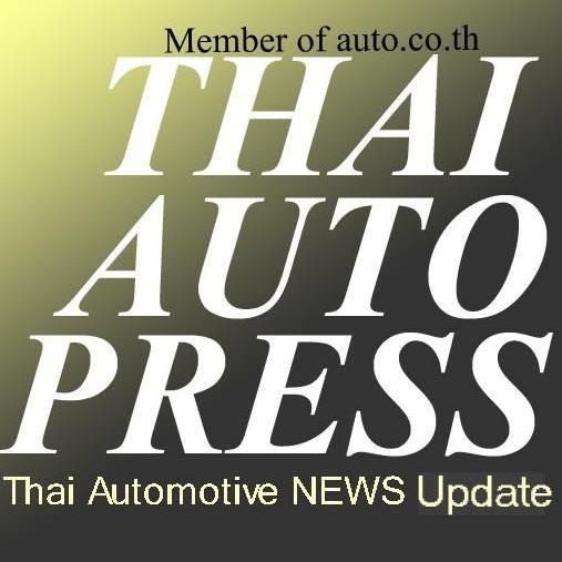 www.auto.co.th
