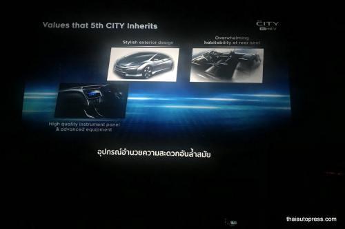 09-Honda city Hatchback (27)