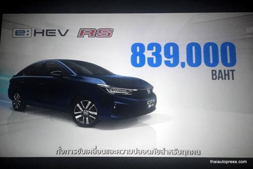 20-Honda city Hatchback (2)