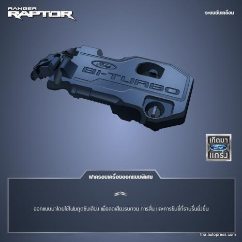 Raptor Ranger infographic Thai-04 - Copy