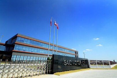 SAIC Motor CP Gate
